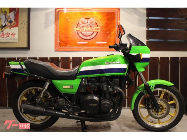 カワサキ Z1000R物件画像