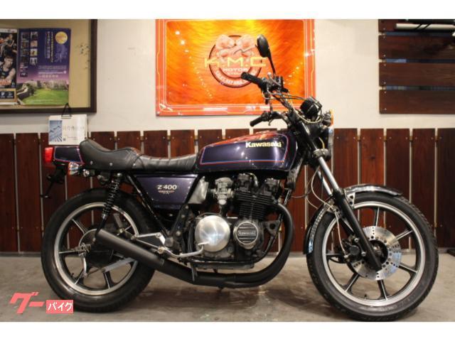 カワサキ Z400J物件画像