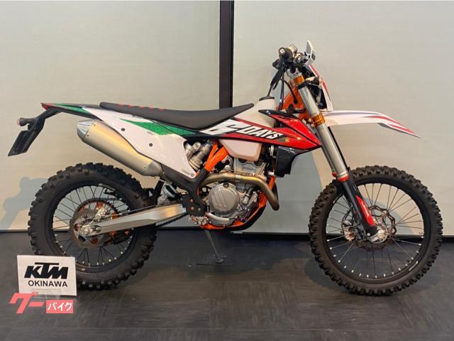 KTM 250EXC−F