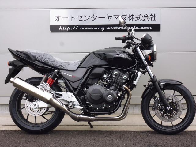 ホンダ CB400Super Four VTEC Revo ABSの画像(愛知県