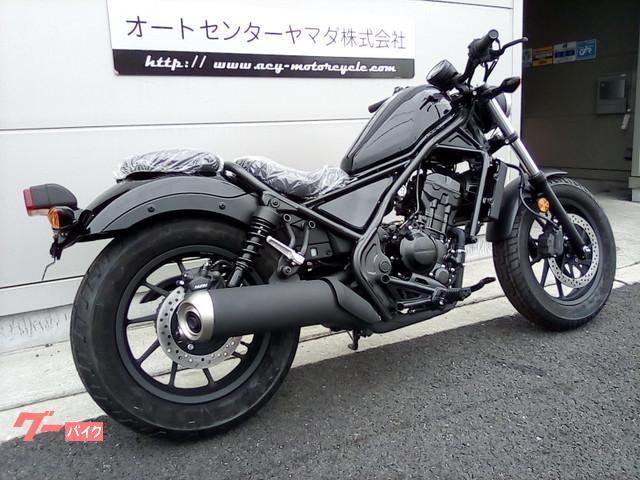 ホンダ レブル250の画像(愛知県