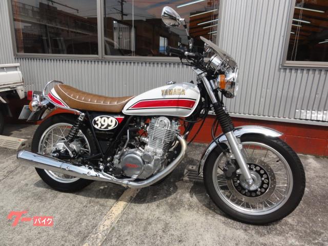 ヤマハ SR400 オーセンティック外装セット タックロールシートの画像(愛知県