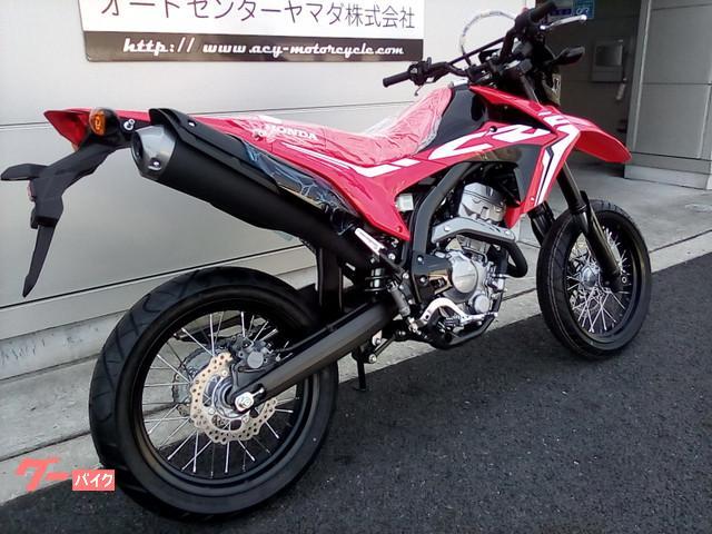 ホンダ CRF250Mの画像(愛知県