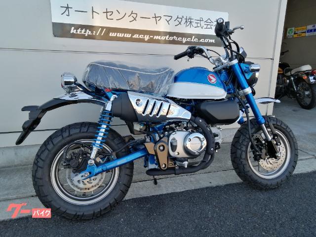 ホンダ モンキー125の画像(愛知県