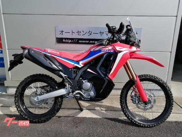 CRF250 ラリー 〈S〉 ABS 2021年モデル