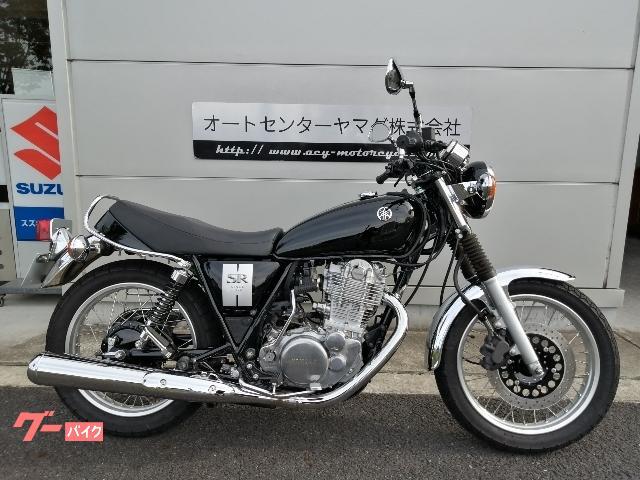 SR400 2019年モデル RH16J