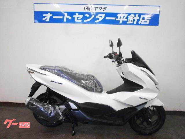 PCX e:HEV 2021年モデル