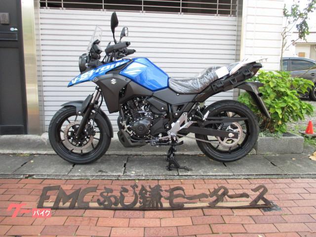 スズキ V-ストローム250の画像(岐阜県