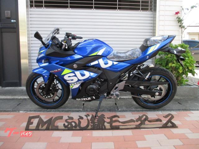 スズキ GSX250R MOTOGPカラーの画像(岐阜県