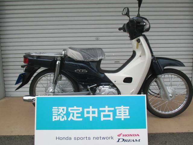 ホンダ スーパーカブ50の画像(愛知県