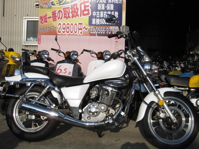 スズキ GZ125HSの画像(愛知県