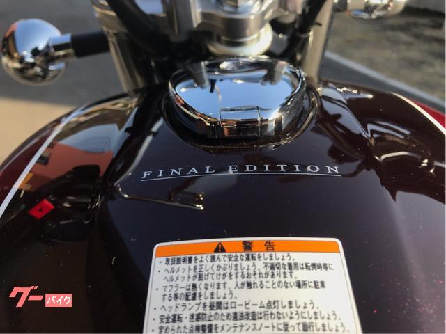 カワサキ エストレヤ FinalEdition 新車の画像(愛知県