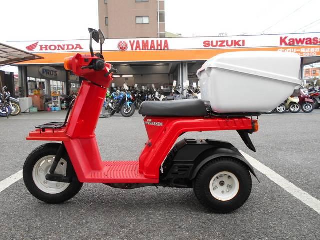 ホンダ ジャイロXの画像(愛知県