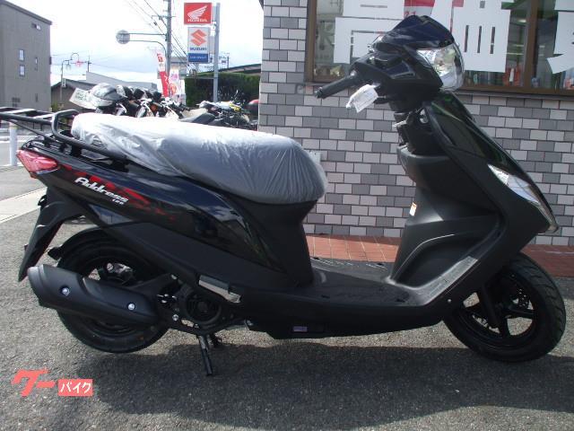 アドレス125・2021年モデル