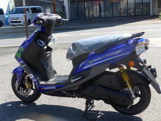 ヤマハ シグナスX SR Movistar Yamaha MotoGP Editioの画像(愛知県