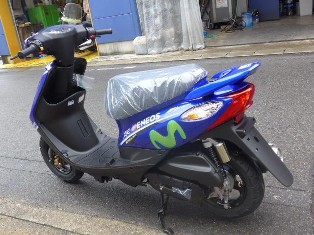 ヤマハ JOG ZR Movistar Yamaha MotoGP Editioの画像(愛知県