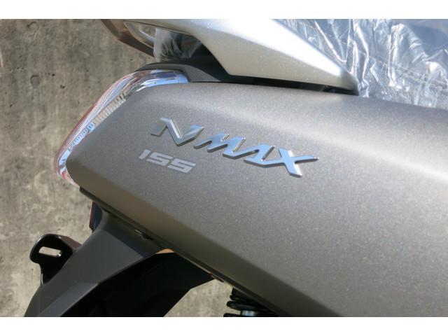 ヤマハ NMAX155の画像(愛知県