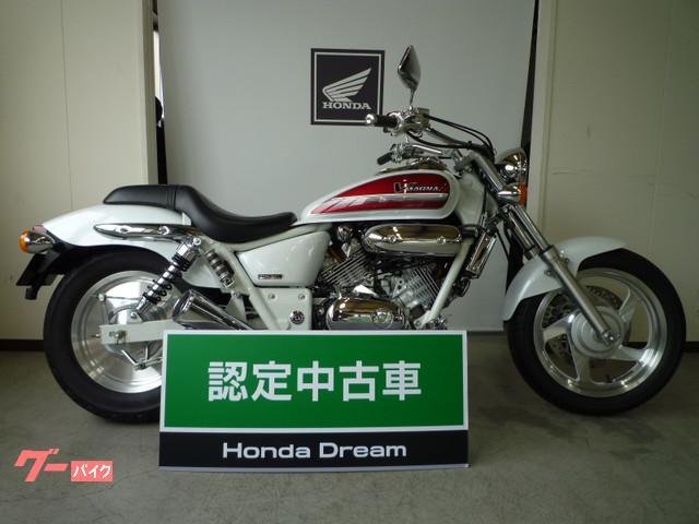 ホンダ V-TWIN MAGNA ドリーム認定中古車の画像(愛知県