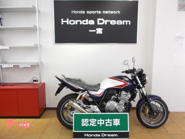 ホンダ CB400Super Four VTEC Revo SP忠男マフラーの画像(愛知県