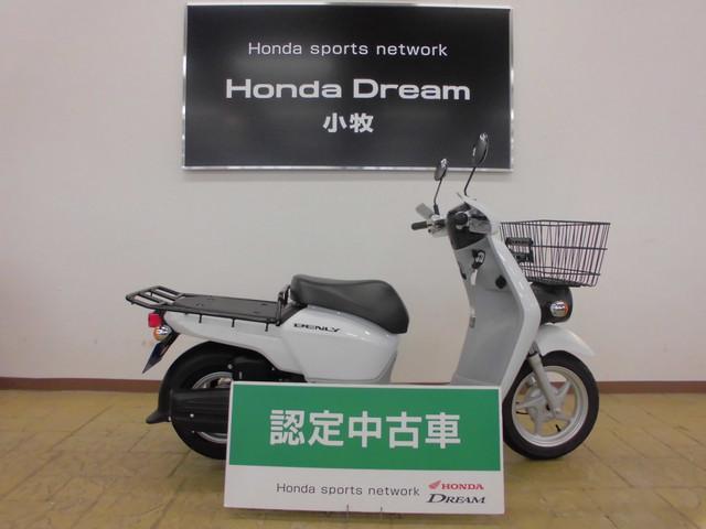 ホンダ ベンリィプロ 2016年モデル ワンオーナー ドリーム認定中古車の画像(愛知県