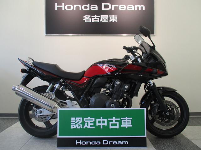 ホンダ CB400Super ボルドール VTEC Revo 限定カラーの画像(愛知県