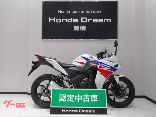 ホンダ CBR125R 国内モデル ドリーム認定中古車の画像(愛知県