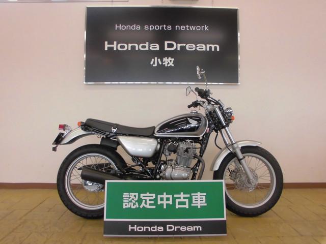 ホンダ CB223S ドリーム認定中古車の画像(愛知県