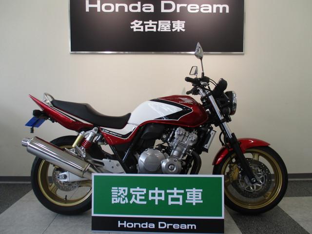 ホンダ CB400Super Four VTEC Revo ドリーム認定中古車の画像(愛知県