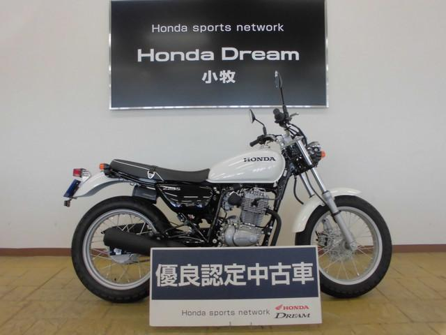 ホンダ CB223S 最終モデル 未使用車 ドリーム優良認定中古車の画像(愛知県