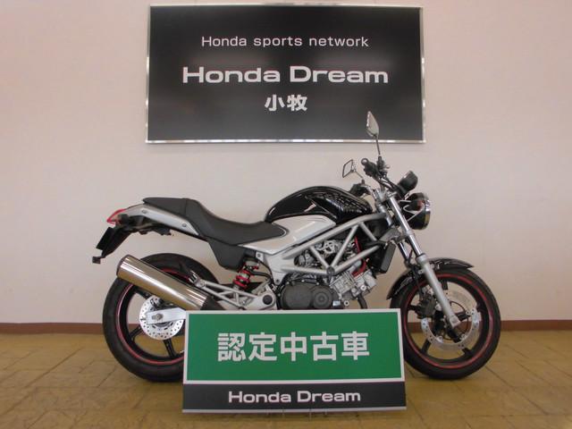 ホンダ VTR250 ドリーム認定中古車の画像(愛知県