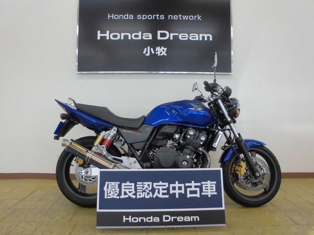 ホンダ CB400Super Four VTEC Revo ヨシムラフルEXマフラーの画像(愛知県