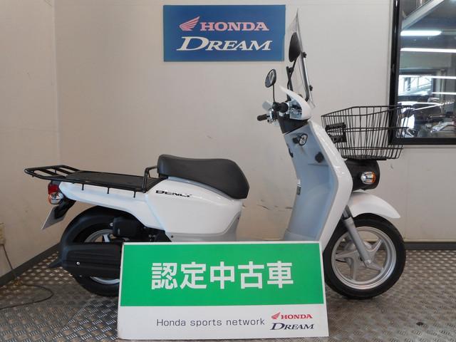 ホンダ ベンリィプロ 1オーナー ドリーム認定中古車の画像(愛知県