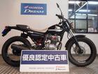 ホンダ FTR223 DX 最終モデル ドリーム優良認定車の画像(愛知県