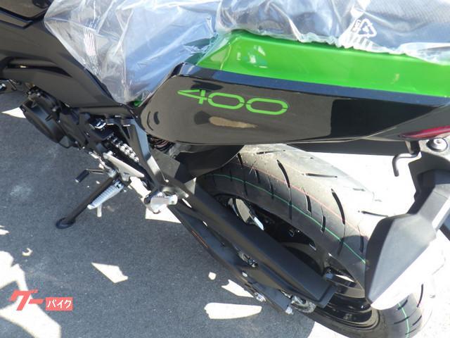 カワサキ Z400の画像(愛知県
