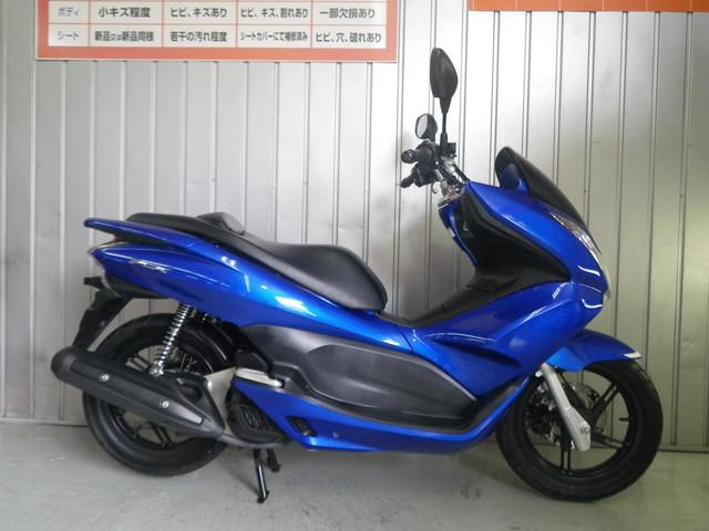 ホンダ PCX JF28型最終モデルの画像(愛知県