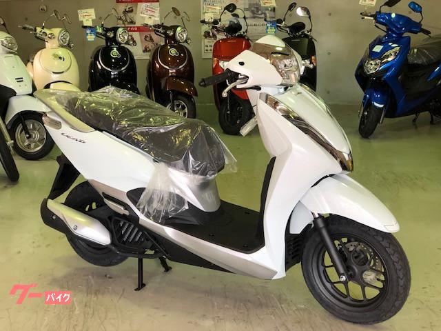 リード125 ツートン 2021年モデル ホワイト