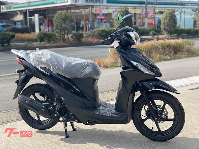 アドレス110 2021年モデル ブラック