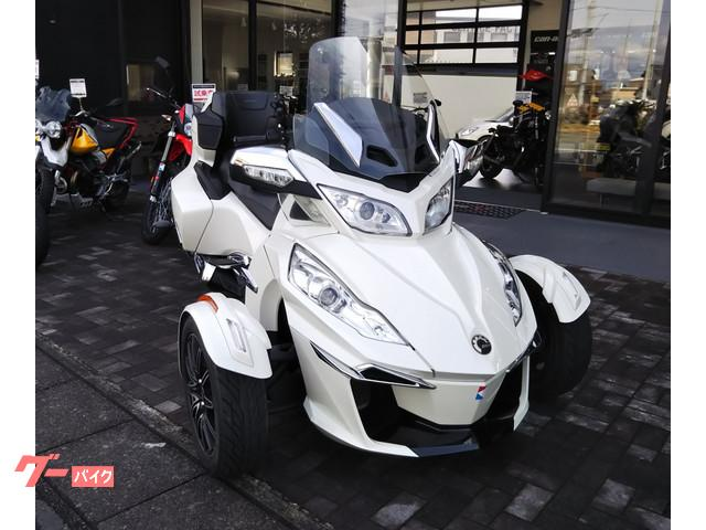 BRP can-am SPYDER RT LIMITED 2017年モデルの画像(静岡県