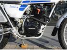 ホンダ イーハトーブ125 TL125Sの画像(静岡県