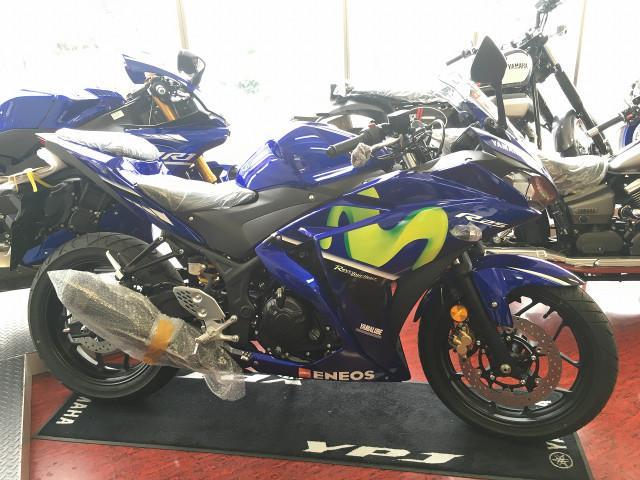 ヤマハ YZF-R25 MotoGPEdition 新車の画像(静岡県