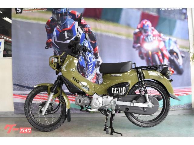 ホンダ クロスカブ110の画像(三重県