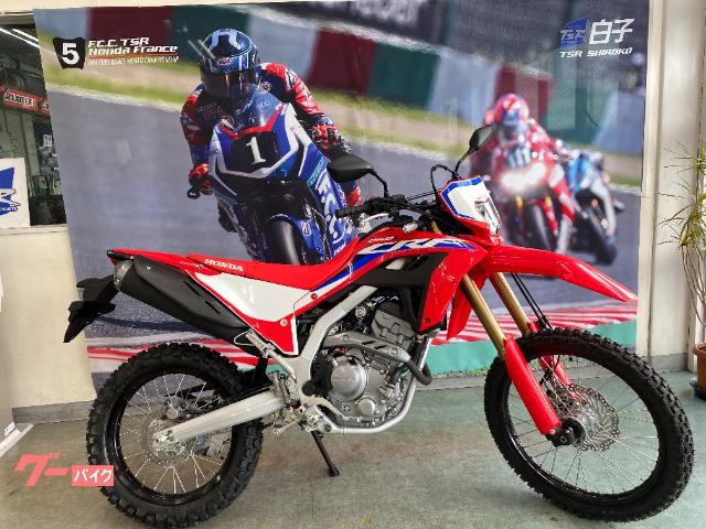 CRF250LS