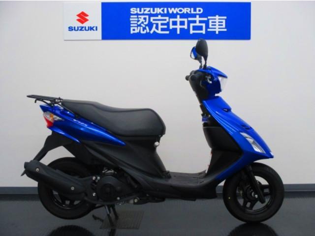 スズキ アドレスV125S 認定中古車 ブルーの画像(静岡県