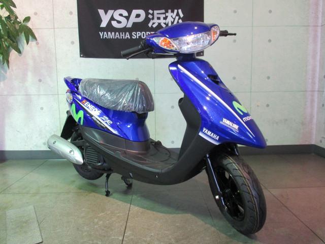 ヤマハ JOG ZRの画像(静岡県