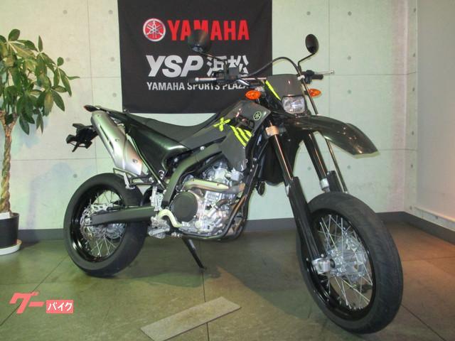 ヤマハ WR250Xの画像(静岡県