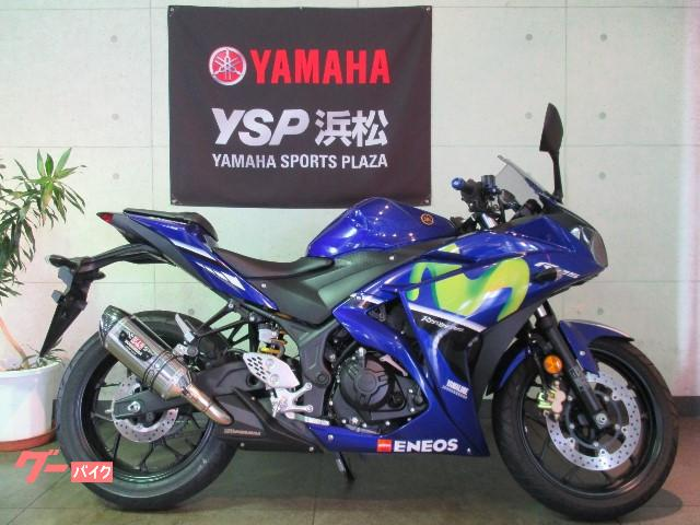 YZF−R25