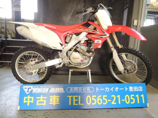 ホンダ CRF250Rの画像(愛知県