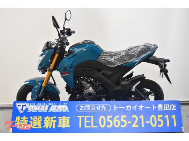 Z125PRO 単気筒 125cc デジタル&アナログメーター