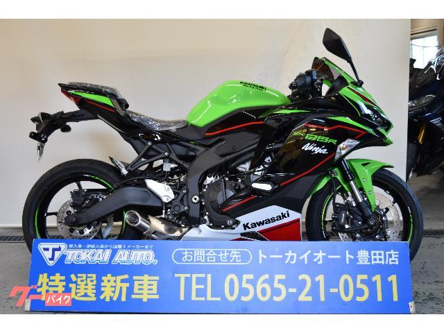Ninja ZX−25R SE KRT スライダー 四気筒 クイックシフター