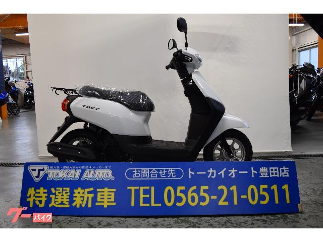タクト・ベーシック 単気筒 50cc リヤキャリア